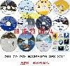 TOUT CD DVD GPS 2012 Photo