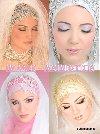 dj femme oriental dj anachid dj algerienne pour mariage non mixte Photo